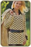 Кружевной пуловер с разрезами